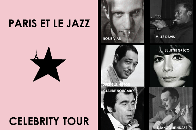 PARIS ET LE JAZZ