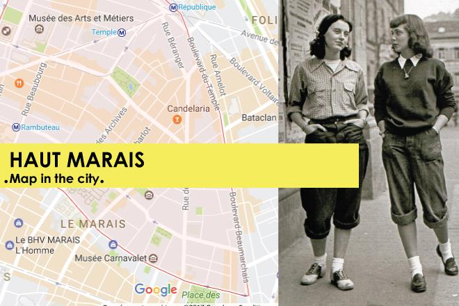 MARAIS HAUT